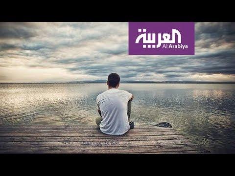 صباح العربية | نصائح للتعامل مع الشعور بالوحدة  - نشر قبل 1 ساعة