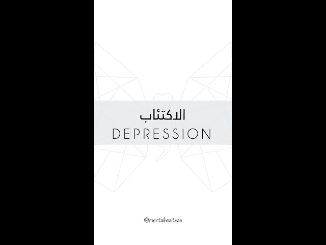 Mental Health Issues - Depression