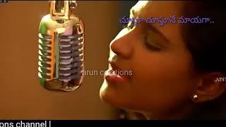 Undipothara full song female version | with lyrics |