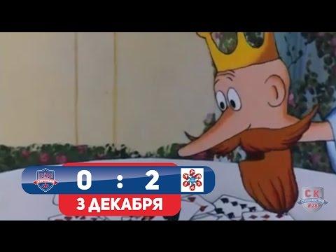 СКА Газпромбанк  Олимпийские надежды   голы и лучшие моменты
