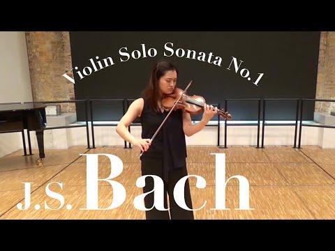 Bach : Solo Sonata No.1 BWV1001. Adagio, Fuga | Michiru Matsuyama 松山総留