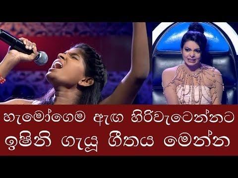 Ishini Thamodya Mashup Junior Super Star