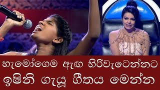 Download lagu Ishini Thamodya Mashup Junior Super Star MP3