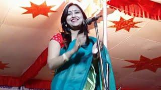 Latest कवियित्री भुवन मोहिनी व सुरेश मिश्र के बीच हास्य संवाद||हास्य कविसम्मलेन||Bhuvan Mohini