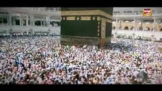 💖Labbai labbai labbai Allah huma labbai 💖Hafiz Ahmed raza qadri voice heart 💓toching kalam ❤️❤️❤️