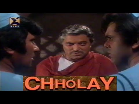 'Sholay' Parody | Ek Do Teen | 'Chholay' (Full Episode: Part 1 & 2) | 1998 | Spoof