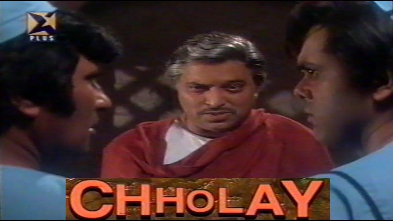 Download 'Sholay' Parody | Ek Do Teen | 'Chholay' (Full Episode: Part 1 & 2) | 1998 | Spoof