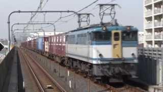 貨 物 列 車 も 吹 っ 切 れ た