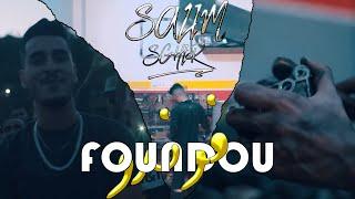 Salim sghir - Fondou / فوندو [Clip Officiel]