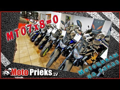 Мотоциклы на заказ. Honda CB600f Hornet, Yamaha MT-07.
