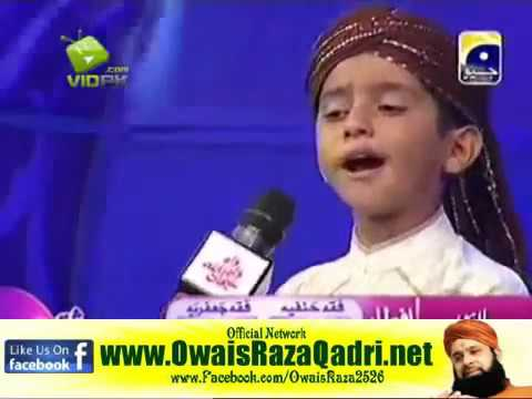 Touseef Raza Pakistani No...1 Child Naat Khawan