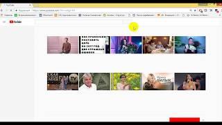 Как загрузить видео на свой YouTube канал