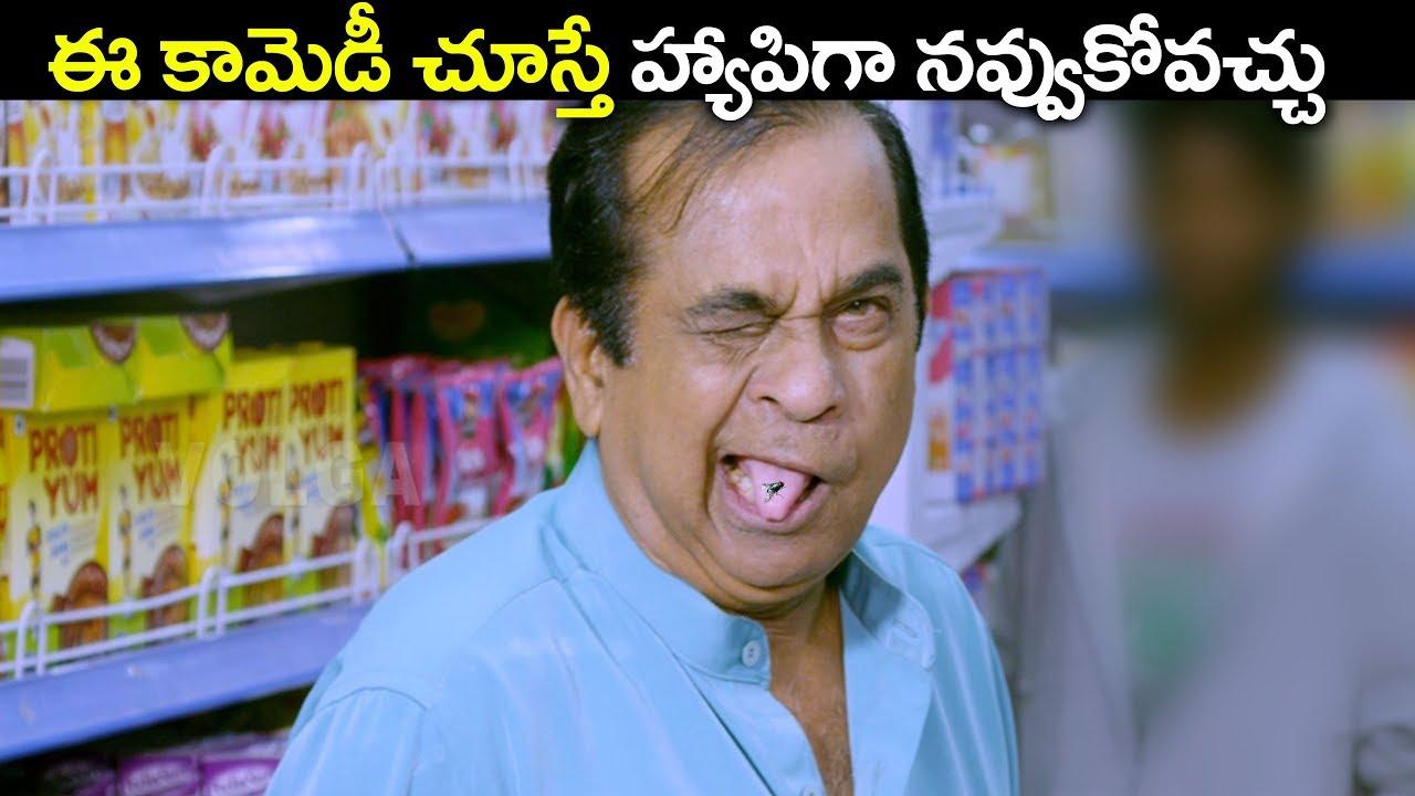 Brahmanandam Comedy Full on Entertainment   2018 Movie Scenes   Volga Videos
