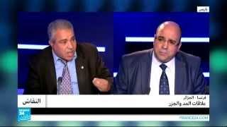 النقاش - فرنسا - الجزائر .. علاقات المد والجزر!!