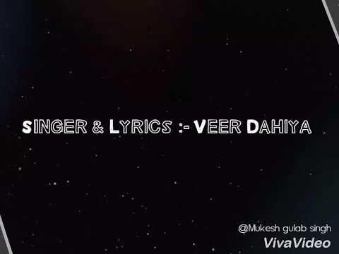 Super Hit Song ' Teri Aakhya Ka Vo Kajal | Lyrics Video | New Haryanvi Song