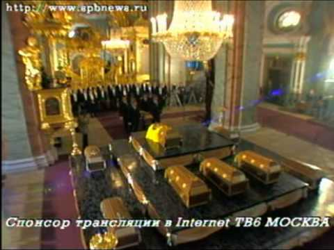 Romanov Burial, Part 1