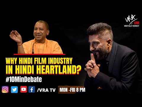 Why Hindi film industry in Hindi heartland? | #10MinDebate