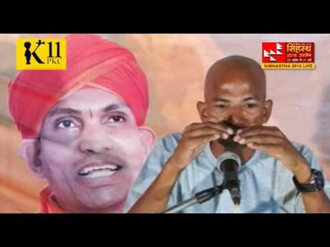 Mahanaad Yog. Mr. Kamal Phil's Talk