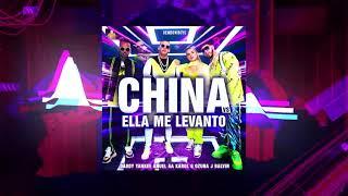 China vs Ella Me Levanto 2019 (Intro) - Dembow Boys ✘Daddy Yankee Anuel AA Karol G J Balvin✘HD HQ