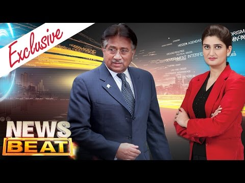 Pervez Musharraf Exclusive | News Beat | SAMAA TV | Paras Jahanzeb | 04 Dec 2016
