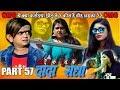 Khandesh Ka Dada Part 57