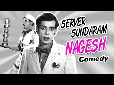 Servar Sundaram | Tamil Movie Comedy | Nagesh | K.R.Vijaya | S.P..Muthuraman