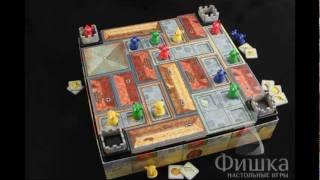 Сырный замок(Настольная игра