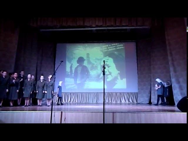 №597 Вокальная группа «Созвездие». Песня