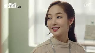 Что случилось с секретарём Ким 4 серия