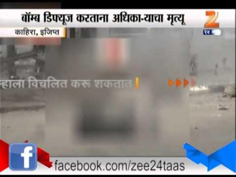 Egypt Cairo Petrol Pump Bomb Blast