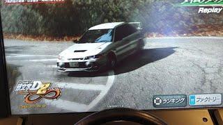 WRC의 전설 시즌 3  미쓰비씨 랜서 에볼루션 4기 …