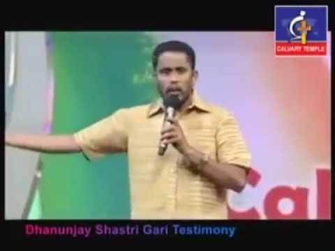 dhanunjaya shastri testimony