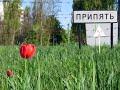 Припять Чернобыль 1996 год Pripyat Chernobyl Year 1996 mp3