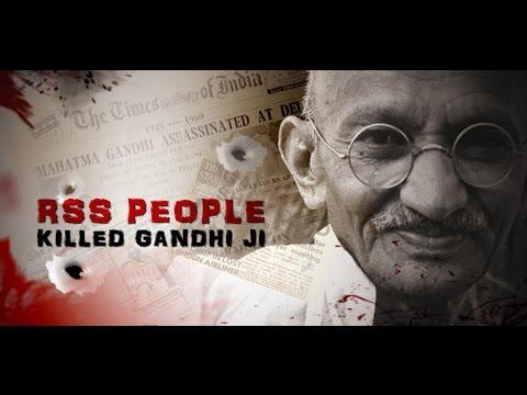 RSS People Killed Gandhiji : Rahul Gandhi in Bhiwandi