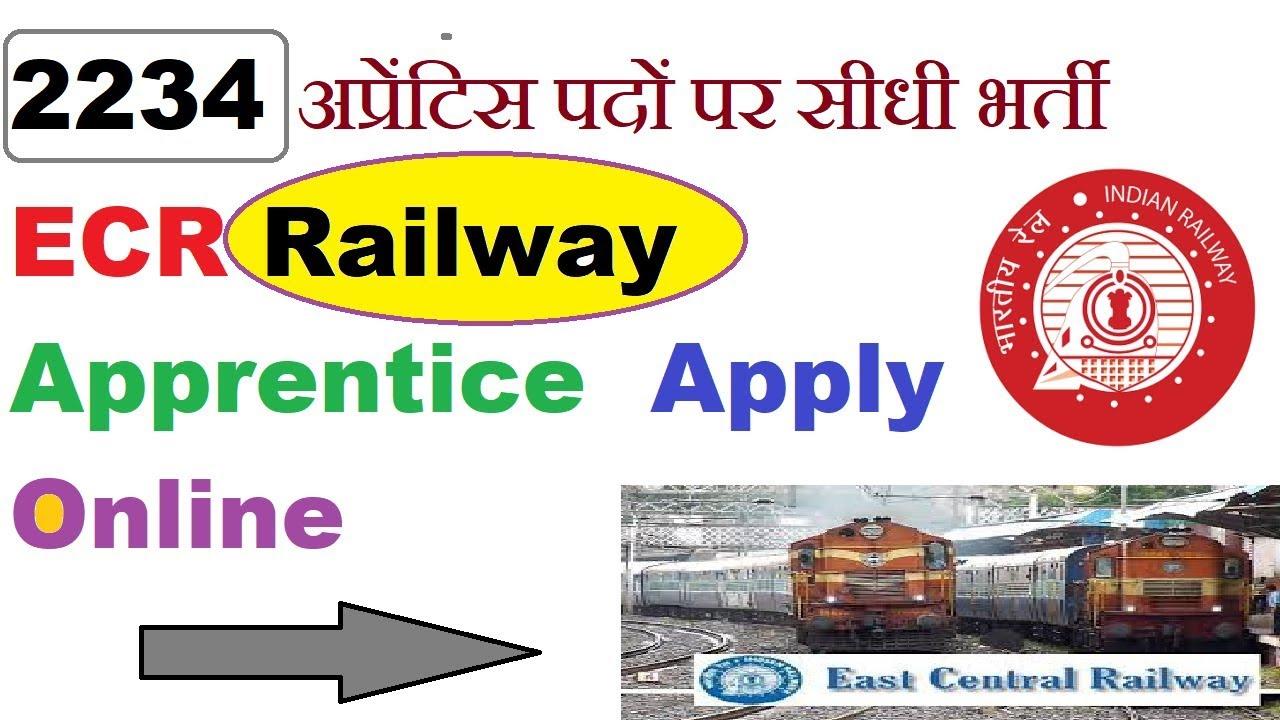 2234 अप्रेंटिस पदों पर सीधी भर्ती   RRC ECR Recruitment 2019   ECR Railway  Apprentice   Apply Online