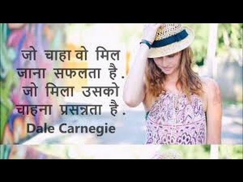 Friendship Quotes To Make You Smile In Hindi English Grammar In