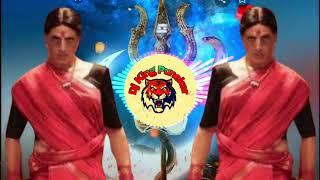 Bambhole Laxmi Bomb Song (Full Energy Mix) ||Dj Remix Song||