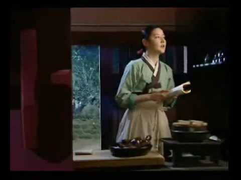 DJG-NG1[Lee Young ae parts]