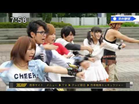 烈車戦隊トッキュウジャー 第32駅 予告 Ressha Sentai ToQger EP32 PreviewHD
