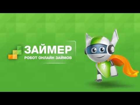 Кредит наличными без документов банка красноярск