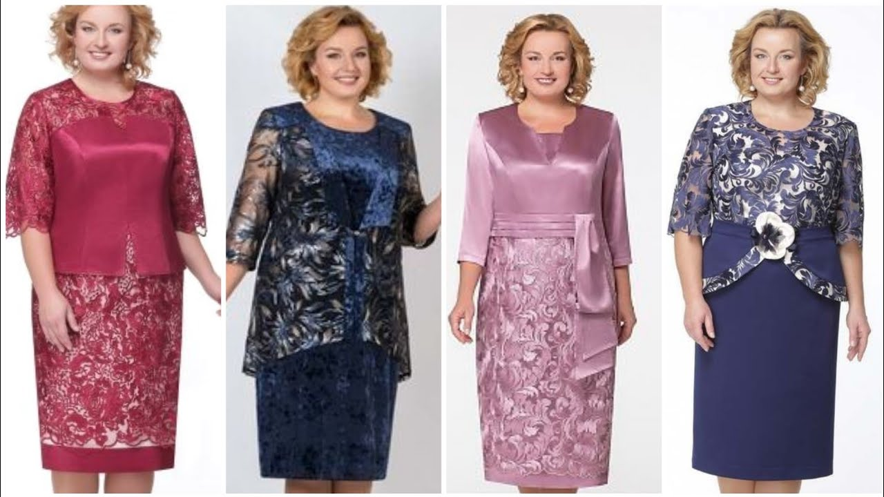 Elegant Plus Size Mother Of The Bride Dresses 20//Mother Of The Groom  Dresses