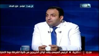 القاهرة والناس | الجديد فى زراعة الأسنان مع دكتور شادى على حسين فى الدكتور