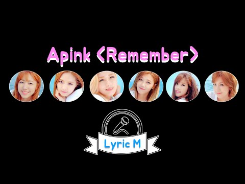 [Lyric M] Apink - Remember, 에이핑크 - 리멤버