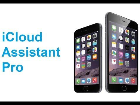 icloud assistant pro