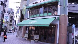 Azabu Juban mini tour