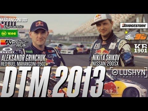 Aleksandr Grinchuk & Nikita Shikov on DTM 2013   Lushyn Filmmaking