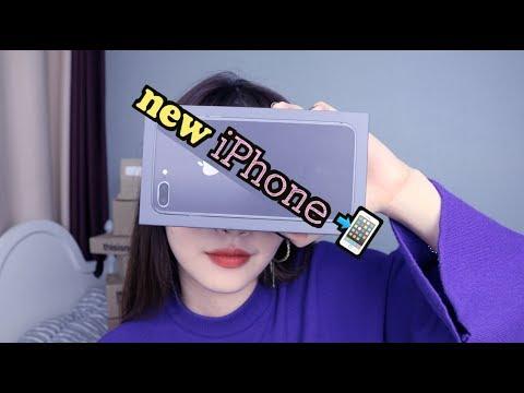 My New iPhone 8 Plus 📲아이폰 케이스 하울 + 사용후기