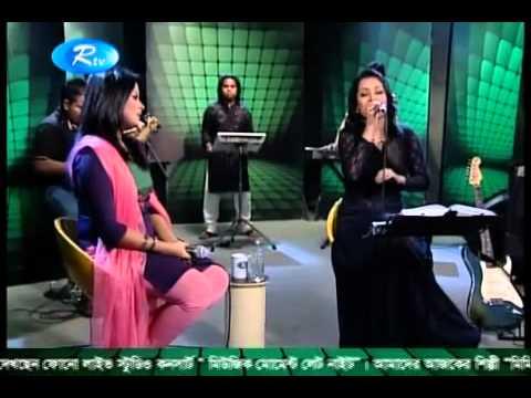 Kotha Hoyechilo  Mimi RTV