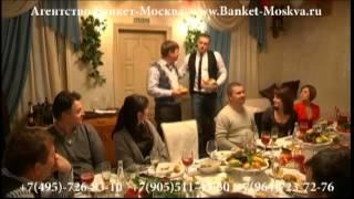Тамада Алекс - лучший ведущий в Москве на выпускной, свадьбу и другой праздник
