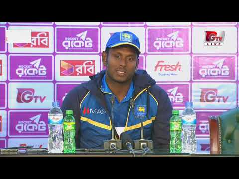 Angelo Mathews's Press Conference after 2nd ODI of Tri Nation Series 2018